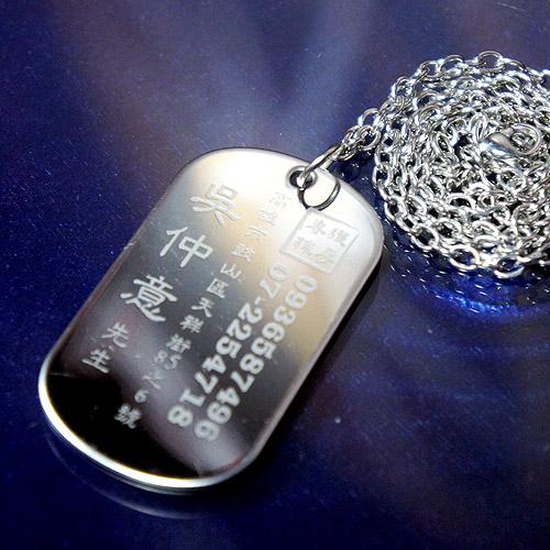 ❊身分  防走失手鍊 手環 鑰匙圈